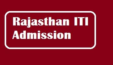 Rajasthan ITI Admission 2019